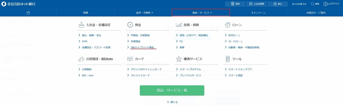 f:id:morikuma_8010:20190522225844j:plain