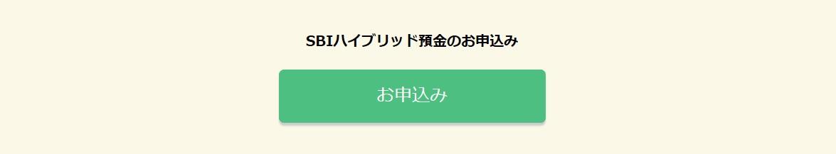 f:id:morikuma_8010:20190522231545j:plain