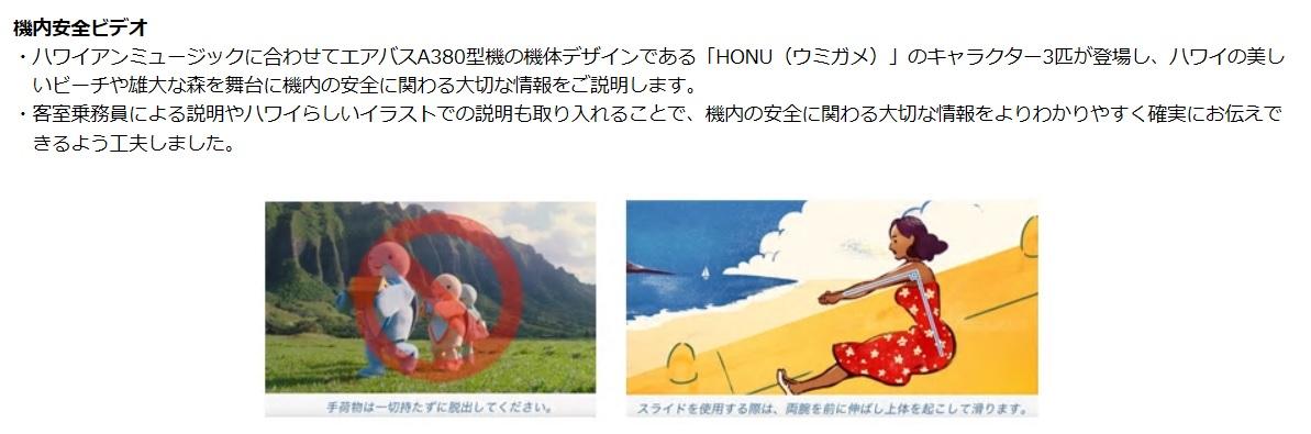 f:id:morikuma_8010:20190522232801j:plain
