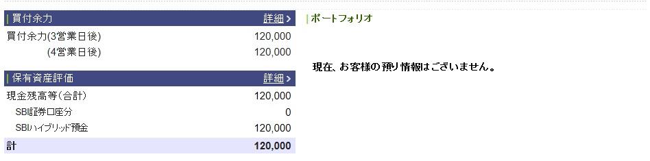 f:id:morikuma_8010:20190524225616j:plain