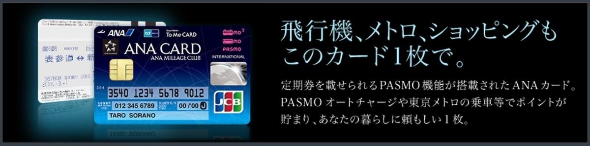 f:id:morikuma_8010:20190524234226j:plain