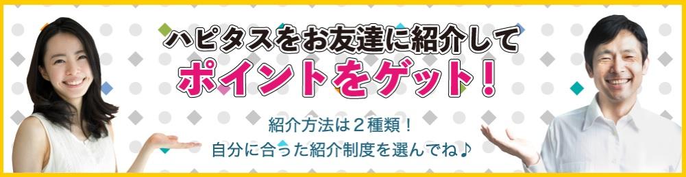 f:id:morikuma_8010:20190602171229j:plain
