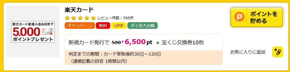 f:id:morikuma_8010:20190615161659j:plain