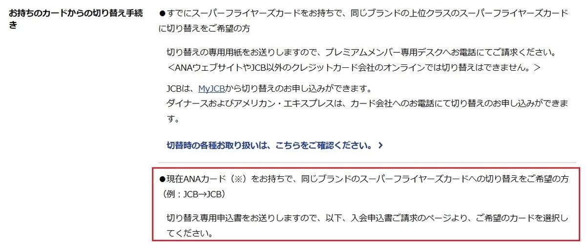 f:id:morikuma_8010:20190616164958j:plain
