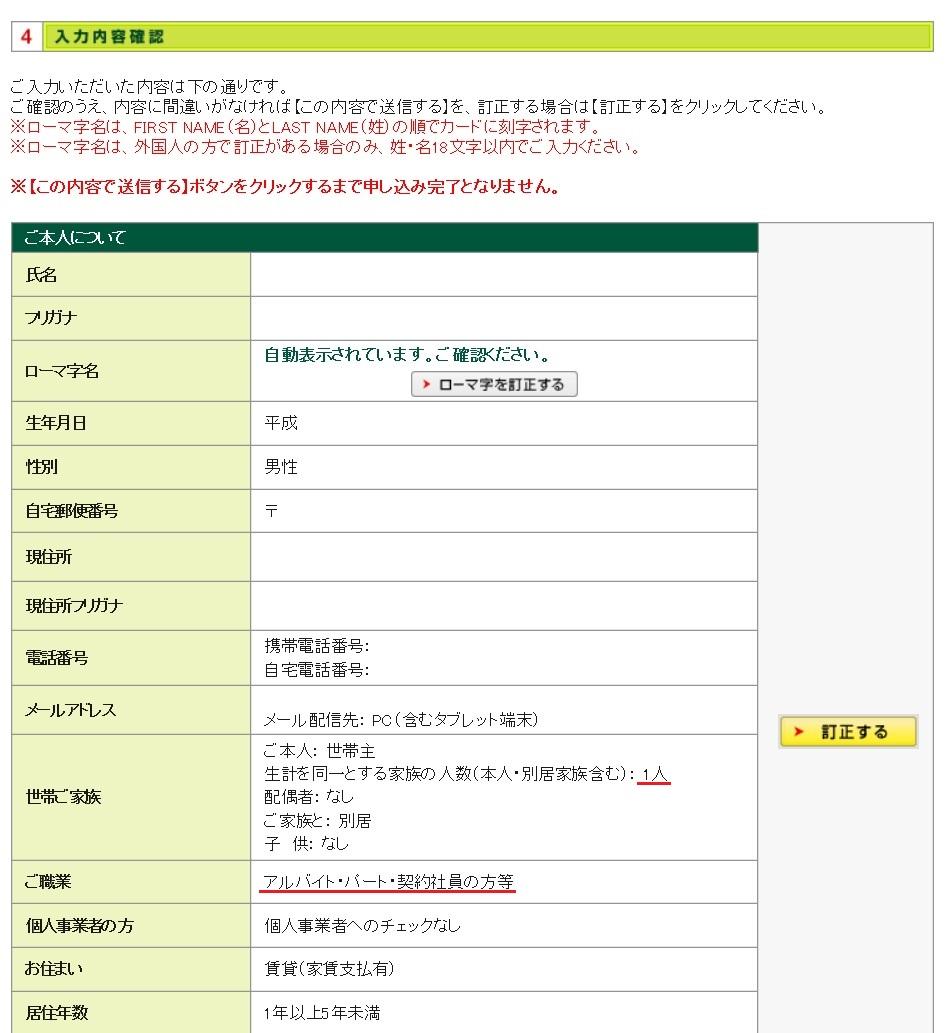 f:id:morikuma_8010:20190617004253j:plain