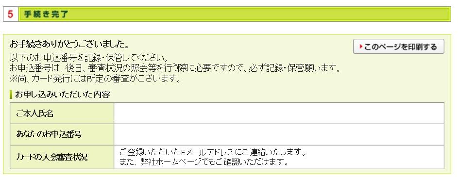 f:id:morikuma_8010:20190617005037j:plain