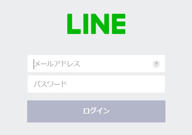 f:id:morikuma_8010:20190627165134j:plain