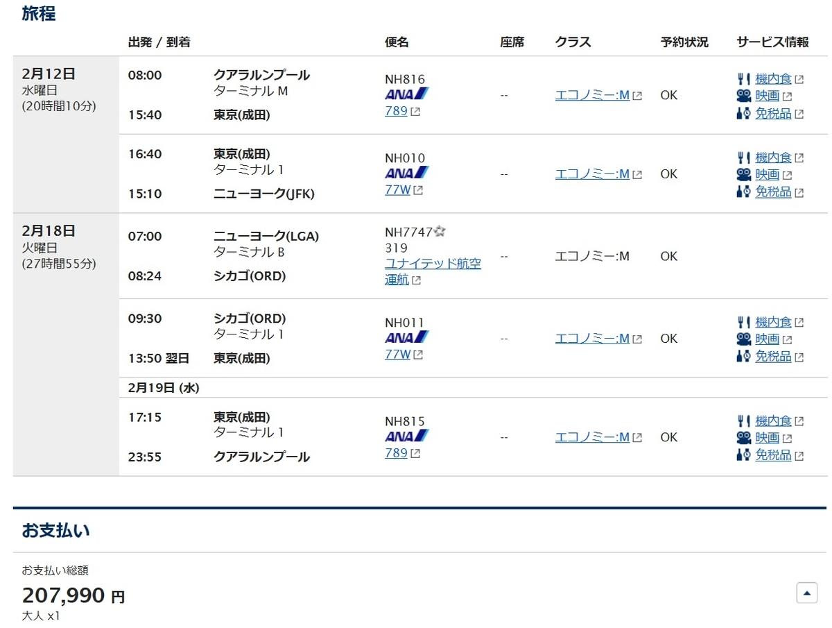 f:id:morikuma_8010:20190705012529j:plain