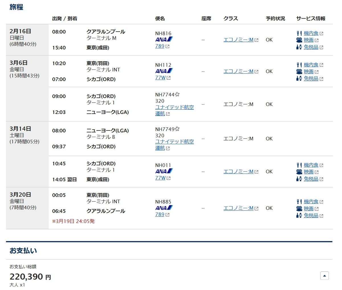 f:id:morikuma_8010:20190705012553j:plain