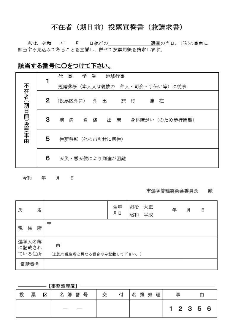 f:id:morikuma_8010:20190711171208j:plain