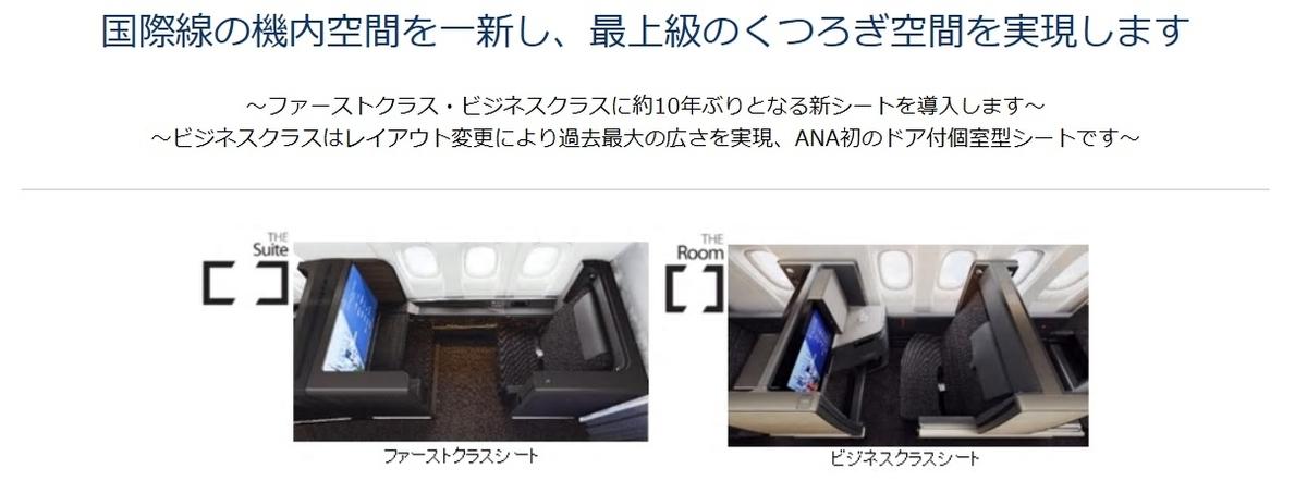 f:id:morikuma_8010:20190712000750j:plain