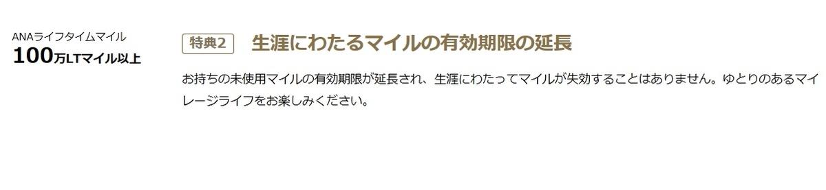 f:id:morikuma_8010:20190713231304j:plain