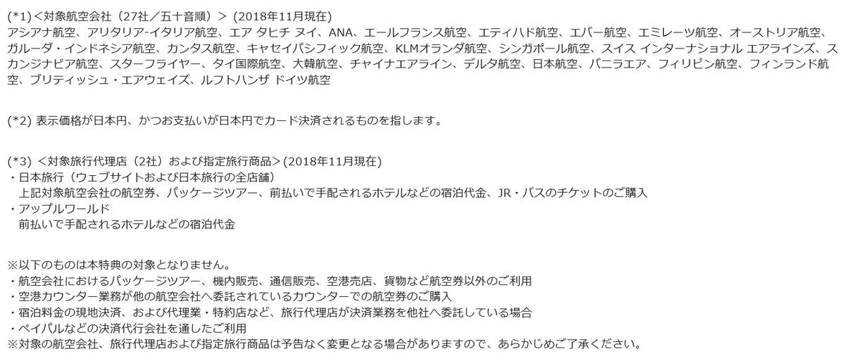 f:id:morikuma_8010:20190816162232j:plain