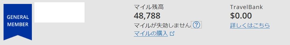 f:id:morikuma_8010:20190829234507j:plain