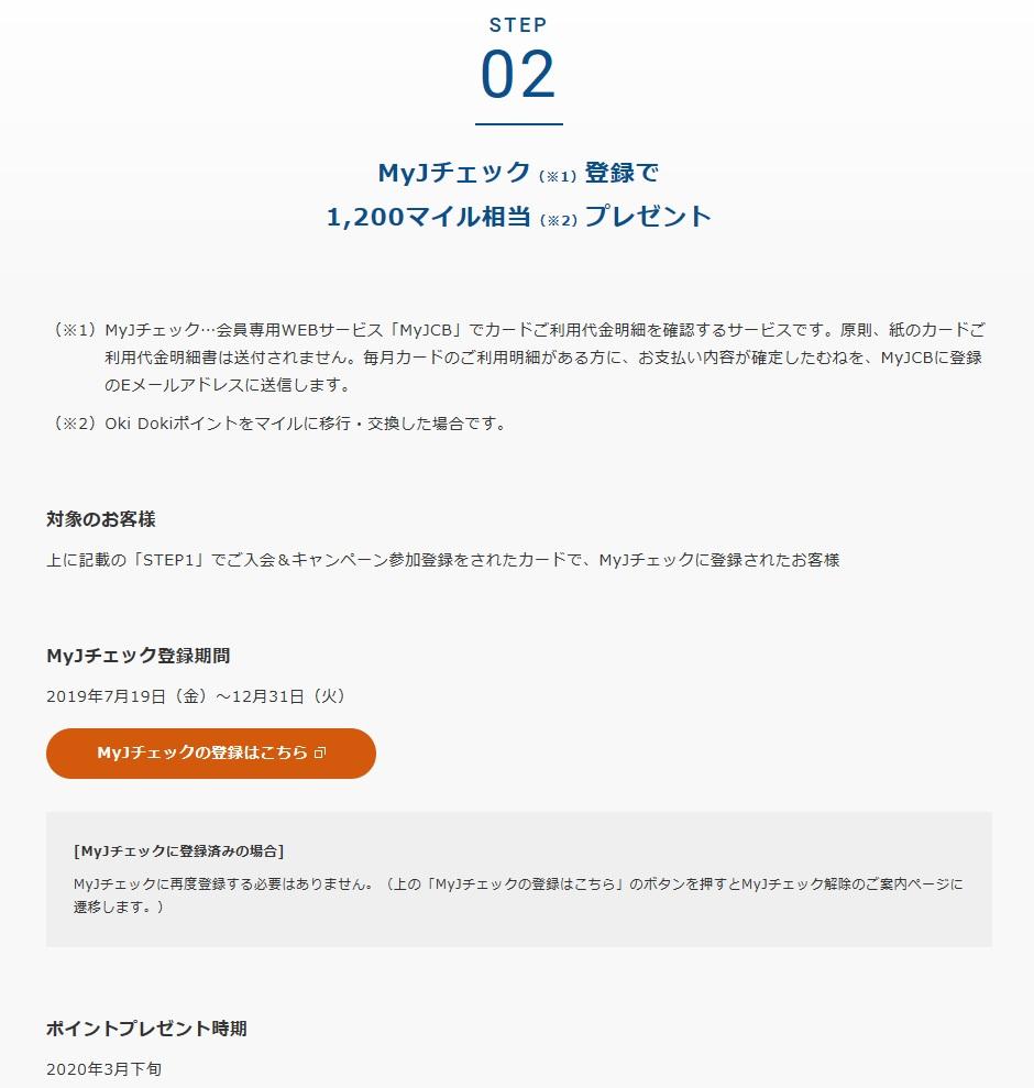 f:id:morikuma_8010:20190831171319j:plain