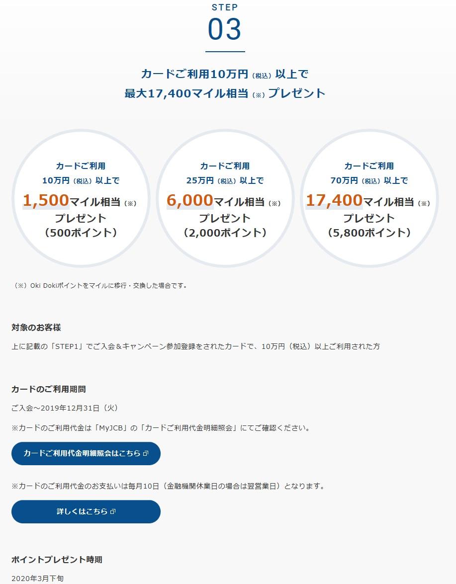 f:id:morikuma_8010:20190831171514j:plain