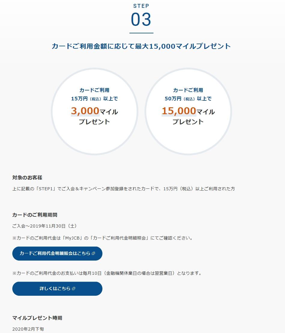 f:id:morikuma_8010:20190831172444j:plain