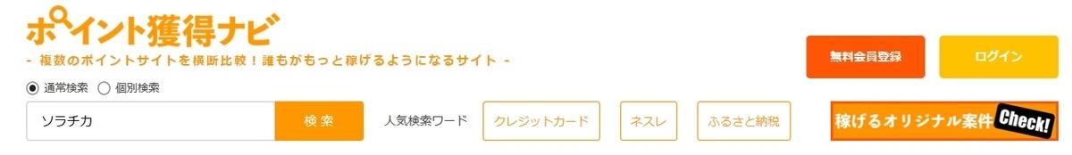 f:id:morikuma_8010:20190901153421j:plain
