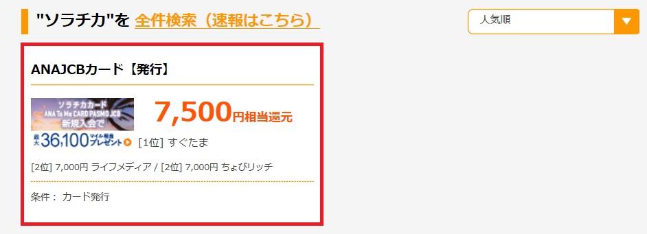 f:id:morikuma_8010:20190901153553j:plain