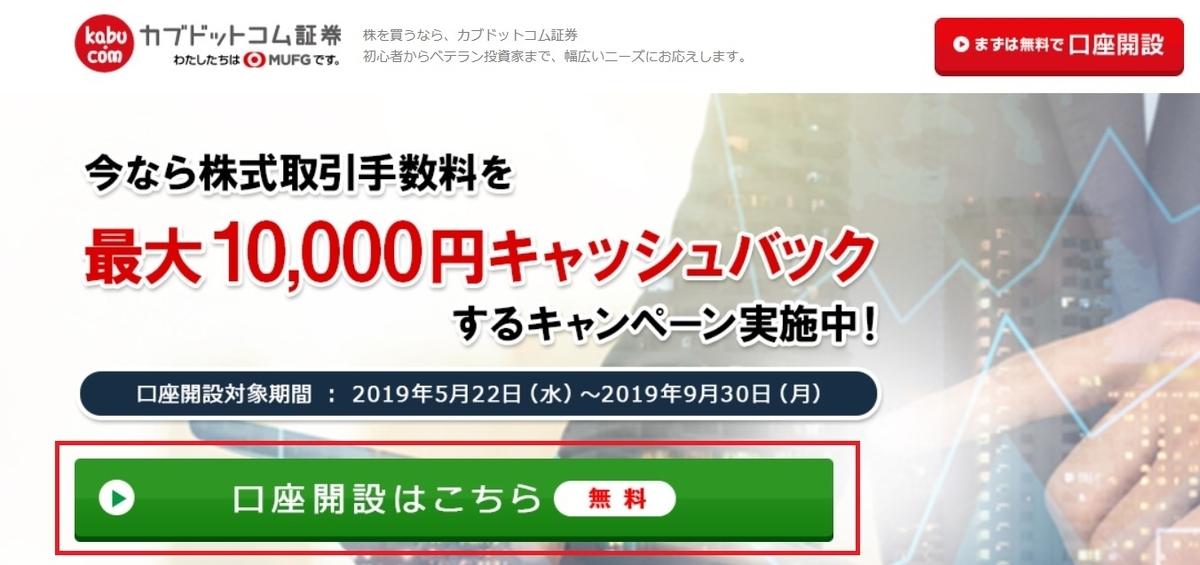 f:id:morikuma_8010:20190901162232j:plain