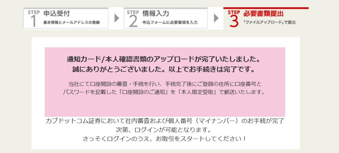 f:id:morikuma_8010:20190901162424j:plain