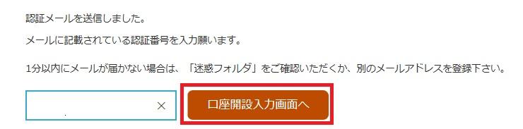 f:id:morikuma_8010:20190905223317j:plain
