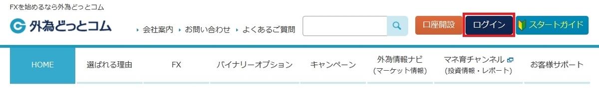 f:id:morikuma_8010:20190906152941j:plain
