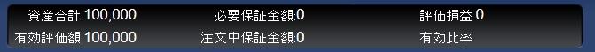 f:id:morikuma_8010:20190909121644j:plain
