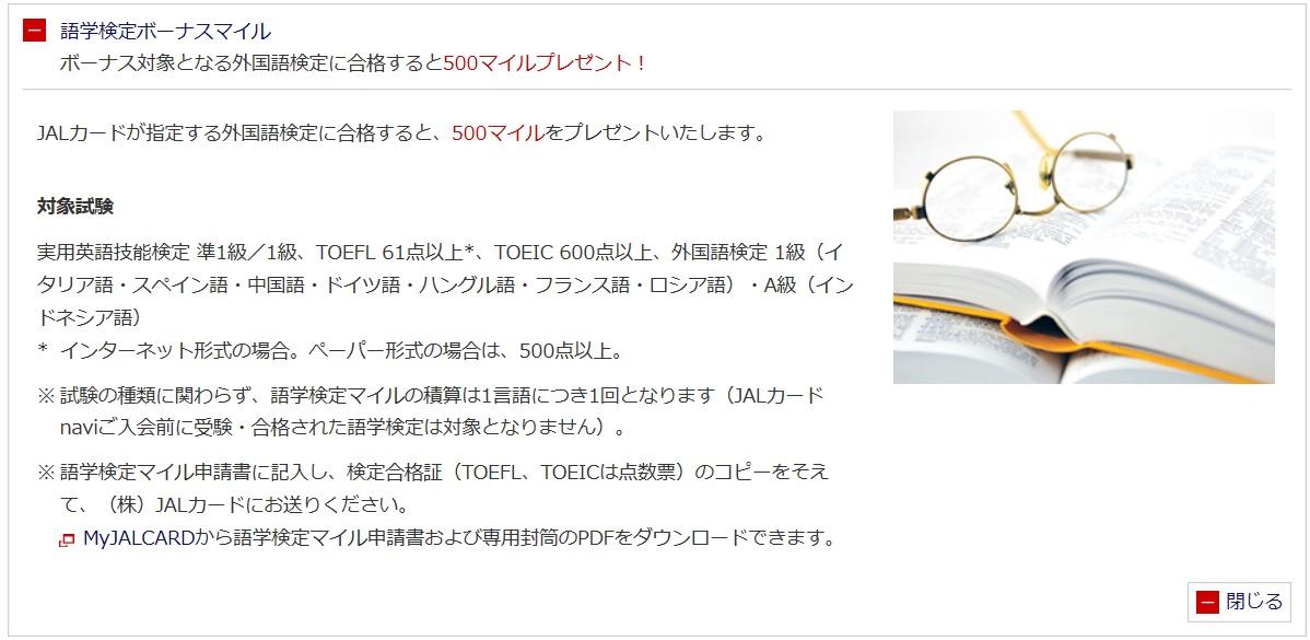 f:id:morikuma_8010:20190910165120j:plain