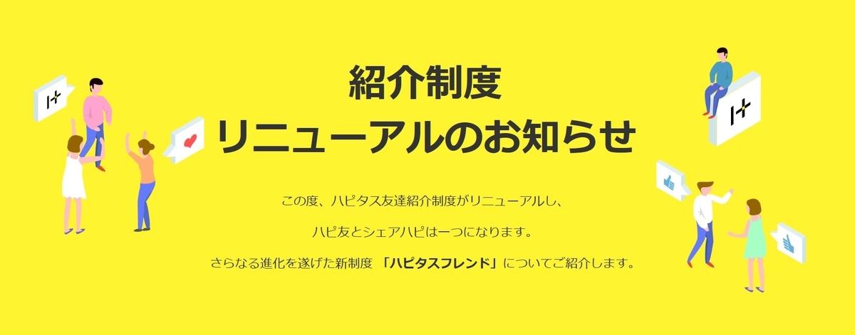 f:id:morikuma_8010:20190916150810j:plain