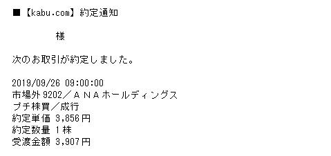 f:id:morikuma_8010:20190928131555j:plain