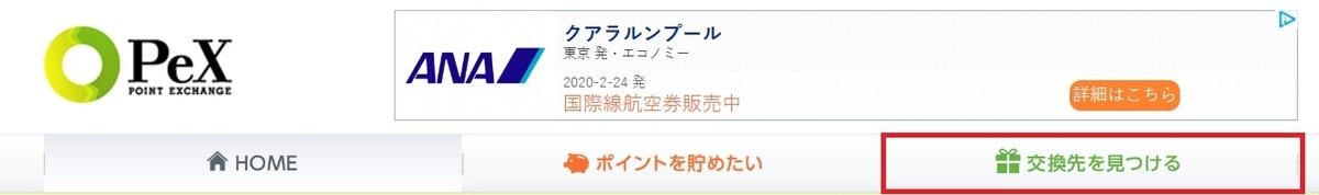 f:id:morikuma_8010:20190930151239j:plain
