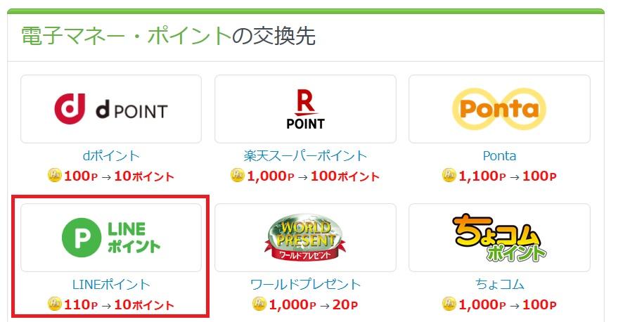 f:id:morikuma_8010:20190930152125j:plain