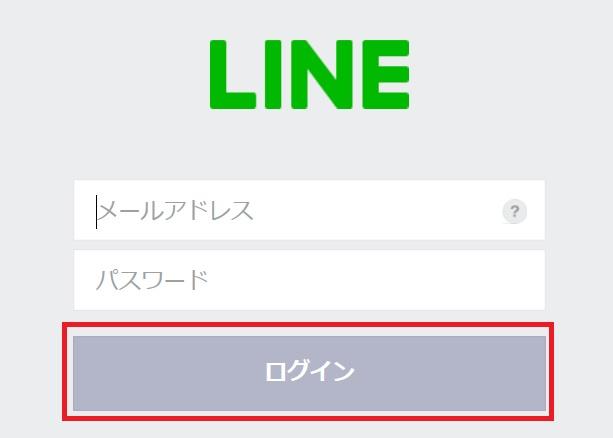 f:id:morikuma_8010:20190930152315j:plain
