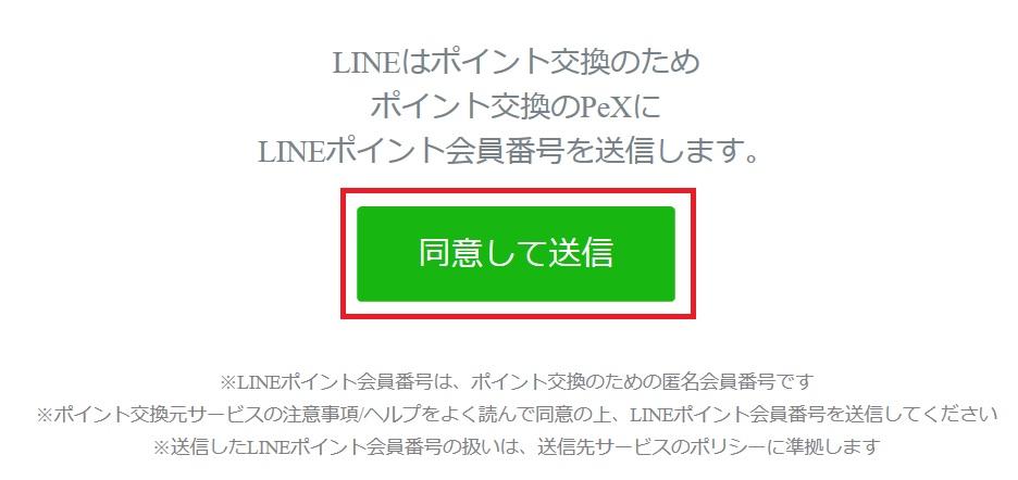 f:id:morikuma_8010:20190930153941j:plain