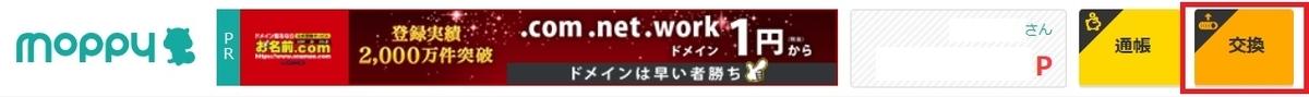 f:id:morikuma_8010:20191106163855j:plain
