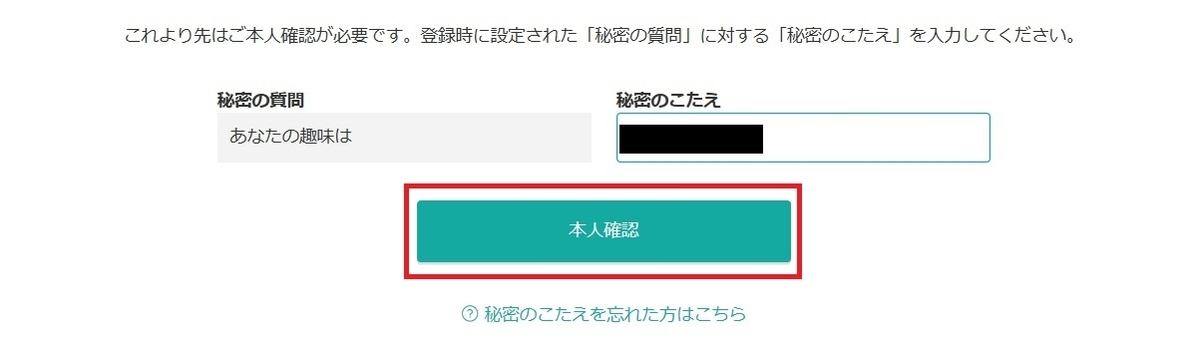 f:id:morikuma_8010:20191106164948j:plain