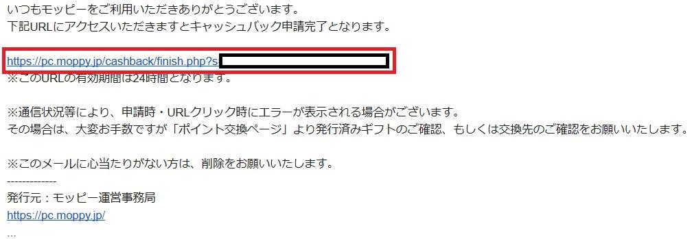 f:id:morikuma_8010:20191106165502j:plain