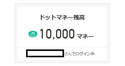 f:id:morikuma_8010:20191107225455j:plain