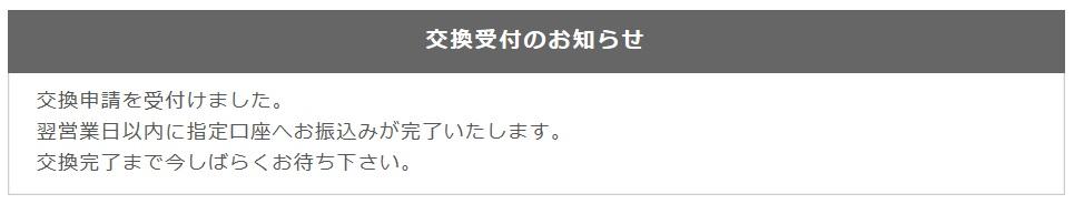 f:id:morikuma_8010:20191110233535j:plain