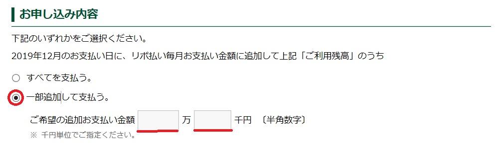 f:id:morikuma_8010:20191111003854j:plain