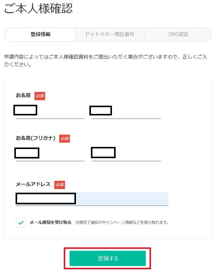 f:id:morikuma_8010:20191118010404j:plain