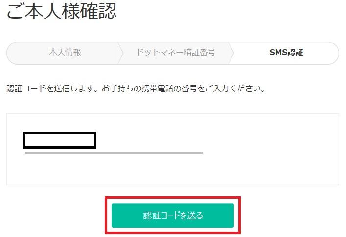 f:id:morikuma_8010:20191118010815j:plain