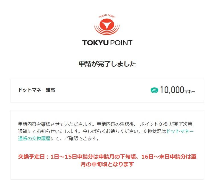 f:id:morikuma_8010:20191118011711j:plain