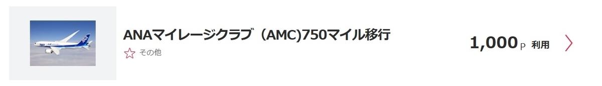 f:id:morikuma_8010:20191126233723j:plain
