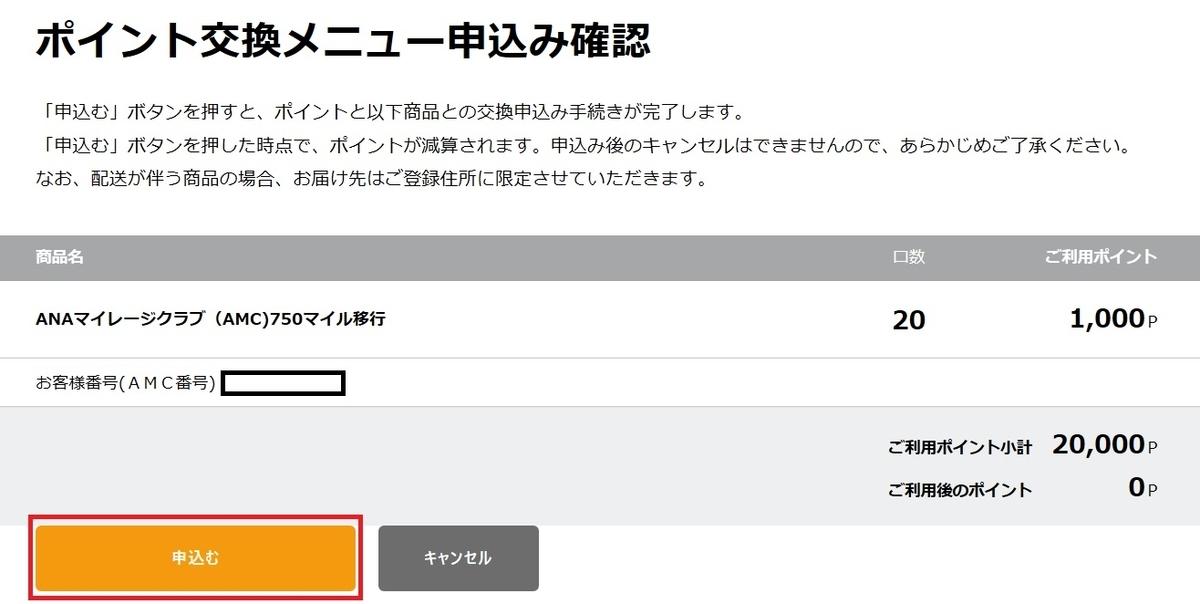 f:id:morikuma_8010:20191126234308j:plain
