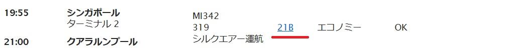 f:id:morikuma_8010:20191222150426j:plain