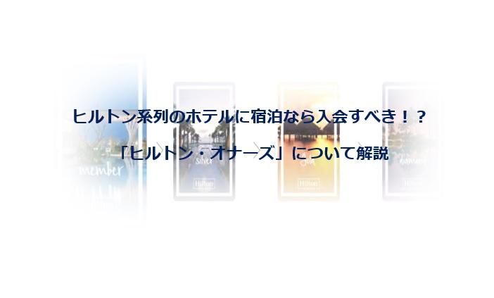 f:id:morikuma_8010:20191226155956j:plain