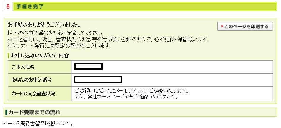 f:id:morikuma_8010:20191226164056j:plain