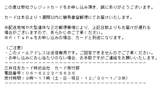 f:id:morikuma_8010:20191226164610j:plain